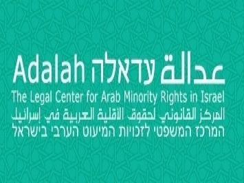 """عدالة"""": عنف غير مسبوق لشرطة الاحتلال وتوقيفات غير قانونية – المكتب الإعلامي  الفلسطيني في أوروبا"""